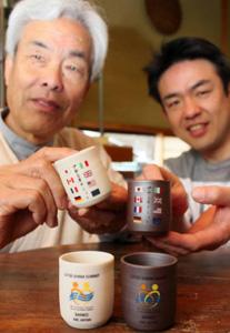 醉月さん(左)と潮さんが作陶したサミット仕様の酒盃=四日市市の「醉月陶苑」で
