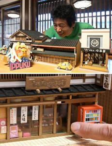 (上)ペーパークラフトで鶴来地域の店舗や獅子頭を作った中村洋さん(下)店の内装や陳列された菓子まで丁寧に作り込まれた模型=いずれも白山市鶴来本町の萬歳楽本店で
