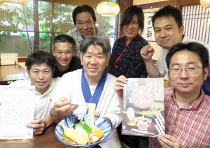 「きしころスタンプラリー」をPRする東麺類組合のうどん店主ら=名古屋市東区飯田町の川井屋本店で