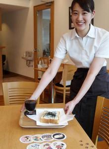 県七尾美術館カフェの期間限定メニューしらすトースト。手前はプレゼントされるコースター=同美術館で