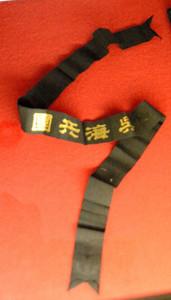 海兵団のペンタグラム=長浜市の浅井歴史民俗資料館で