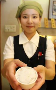 「いと重菓舗」夢京橋店で提供される彦根梨のシャーベット=彦根市内で