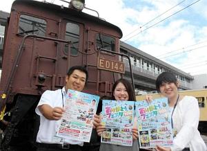 フェスタの開催をPRする近江鉄道の社員ら=彦根市内で
