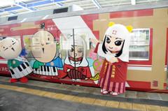 運行を始めた井伊直虎モチーフの遠鉄ラッピング電車=遠鉄新浜松駅で