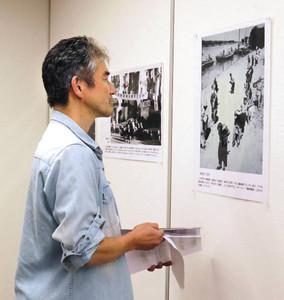 戦争の悲惨な現実を伝え、反戦を訴える写真展=県民会館で