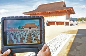 タブレット端末に復元建物に合わせた映像が映し出されるVR=明和町のさいくう平安の杜で