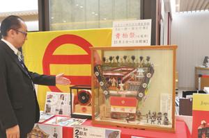 観光案内所「能登デスク」に設置されているでか山の模型=JR金沢駅で