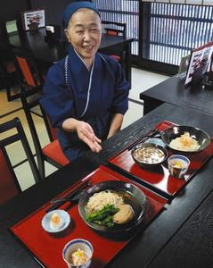 新メニューの大門素麺を使ったにゅうめんの丸山付き(手前)とあんかけ=砺波市大門で