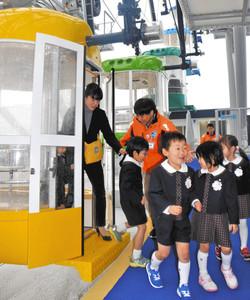 観覧車からの景色を楽しんだ園児たち=富士市のフジスカイビューで
