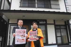 まちづくりステーション「カガシヤ」の前でチラシを手にイベントをPRする竹内さん(左)と水野さん=半田市銀座本町で