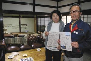 古民家を活用したイベントを企画する赤坂正彦さん、治美さん夫妻=七尾市能登島佐波町で