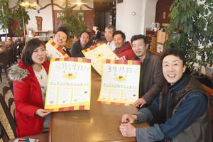オムライス加盟店の仲間とイベントの盛り上げ方を語り合う地域おこし協力隊の渡辺有美子さん(左)=宝達志水町宿で
