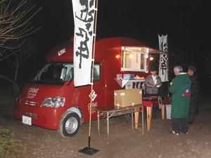 近江食材を使ったメニューを提供するフードカー=彦根市の彦根城で