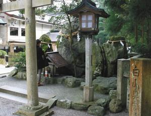 白山を模した3つの巨岩がある白山奥宮遥拝所=いずれも石川県白山市で