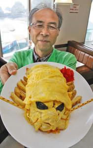 ダイオウグソクムシをかたどったオムライスをPRする鈴木館長=坂井市の越前松島水族館で