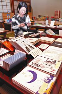 全国から集まった手作りの本=小松市龍助町で