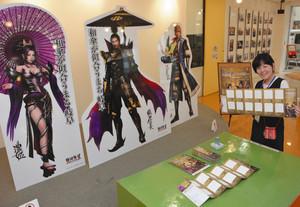 人気ゲームを題材にした等身大パネルとスタンプ台=岐阜市柳ケ瀬通の柳ケ瀬あい愛ステーションで