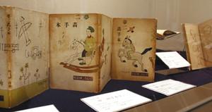 「夢二エデホン」など子ども向けの絵の手本=金沢湯涌夢二館で