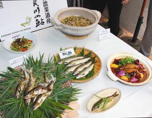 有名店のシェフたちが手掛けたアユ料理=名古屋市千種区で