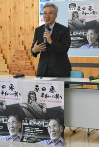 ドキュメンタリー映画の完成を報告する監督の宮尾さん=県庁で