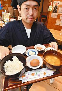 地元産食材を使った週末限定の朝食メニュー=高岡市定塚町で