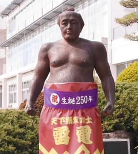 東御市役所前に立つ雷電の銅像