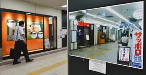 かつての高岡駅地下街の風景と見比べられる写真展=高岡駅ビル「クルン高岡」で
