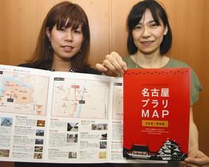 「名古屋ブラリMAP」をPRする名古屋観光コンベンションビューローの三宅さん(左)ら=名古屋市中区栄2の名古屋商工会議所ビルで