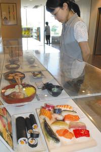 江戸時代のすしなどを再現したレプリカなどが並んでいる会場=小浜市食文化館で