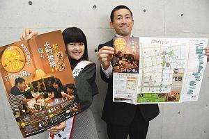 参加を呼びかける津クイーンの井本さん(左)と増田実行委員長=津市内で