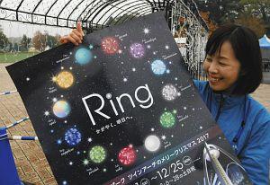 準備の進む園内で、ポスターを手に来場を呼び掛ける重本さん=一宮市光明寺の138タワーパークで