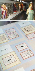 展示されている万葉衣装(上)と萬葉百首絵かるた(下)=いずれも高岡市万葉歴史館で