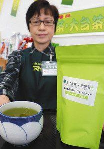 大台茶をブレンドし飲みやすく仕上げた「えごま茶」=多気町で