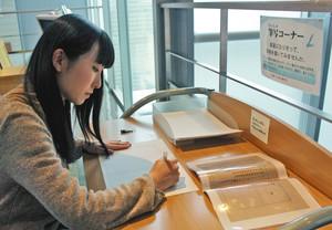 筆写コーナーで犀星の詩を書き写す来館者=いずれも室生犀星記念館で