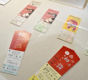 新設の展示ケースで見られる記念切符など=草津市の草津宿街道交流館で