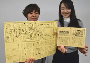 岡崎市の近代建築を巡るウオーキングマップ=岡崎市役所で