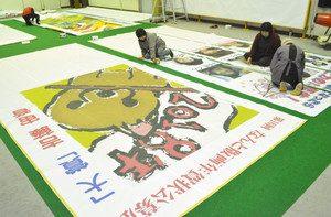 巨大紙風船作りに励む住民ボランティアたち=南砺市石黒公民館で
