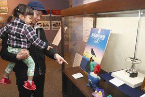 長野五輪ゆかりの所蔵品を見て楽しむ来場者=長野市のエムウェーブで