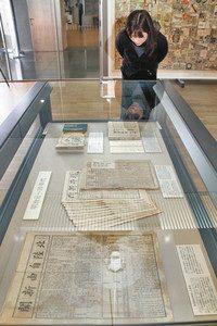 明治期以降の福井県にまつわる新聞や写真を展示している企画展=福井市の県文書館で