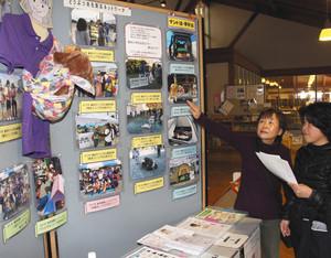 ペット同伴の避難方法を説明する長谷山鈴江代表(左)=掛川市立中央図書館で