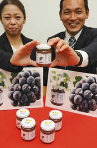 マツダ食品とJAとぴあ浜松が共同開発した「都田ピオーネ」のジャム=浜松市中区の浜松商工会議所で