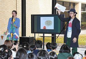 詰め掛けた子どもたちに絵本の読み聞かせをするtuperatuperaの亀山さん(右)と中川さん=津市大谷町の県立美術館で