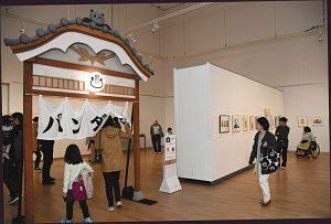 tuperatuperaの原画などが展示された巡回展会場=津市大谷町の県立美術館で