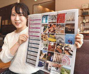 作製したマップを披露する宇佐美さん=多治見市旭ケ丘のスワンタイルカフェで