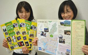 浜松市内のロケ地を紹介したパンフレット=浜松市役所で