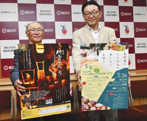 竹宵まつりとナガノシードルコレクションin飯田のポスターを掲げ来場を呼び掛ける関係者=飯田市役所で