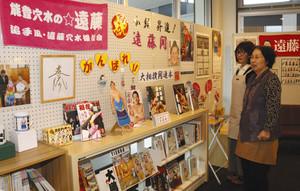 遠藤関を特集する雑誌などを並べた特別展を見る来場者ら=穴水町大町で