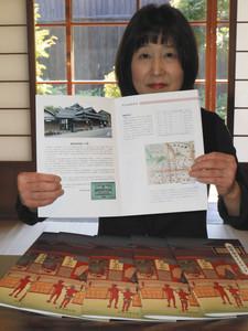 刊行から20年たち内容を改訂した「柏原宿ガイドブック」=米原市柏原の柏原宿歴史館で