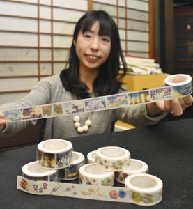 岐阜の名所や名物のかわいらしいイラストが描かれたマスキングテープ=美濃市本住町の松久永助紙店で