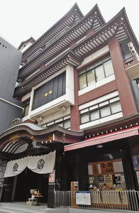 将棋の名人戦第5局が行われる万松寺=名古屋市中区で
